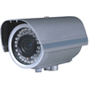 Camera cctv couleur d'exterieur de securite konig